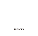THE RESIDENTIAL SUITES FUKUOKA